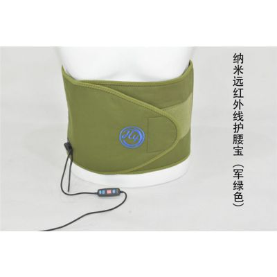 护腰带的作用-康暖馨(在线咨询)-茂名护腰带