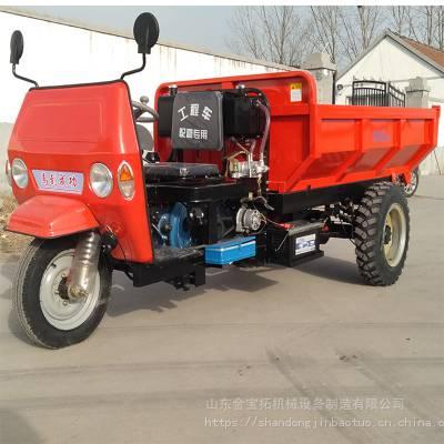 质量过硬的柴油三轮车_2吨货运机动三轮车_安塞供应三轮平板车