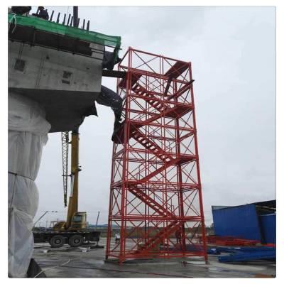 厂家直供桥梁施工安全爬梯 墩柱施工安全梯笼 鑫洪推荐