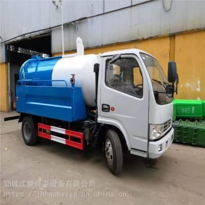 厂家直销 东风多利卡吸污车 全新二手支持货到付款保质保量