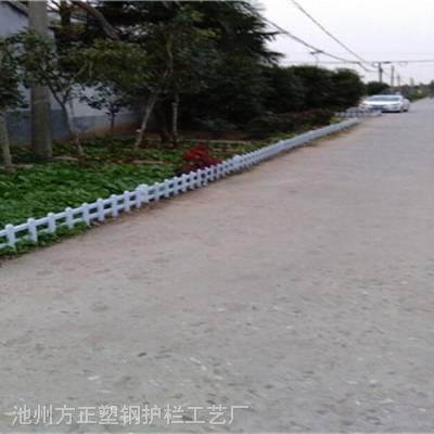 臻贵,赣州市pvc绿化栅栏可送货厂家