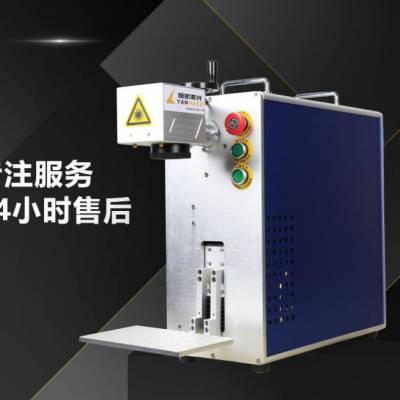 石狮激光焊接机器人激光打标机品牌厂家专用