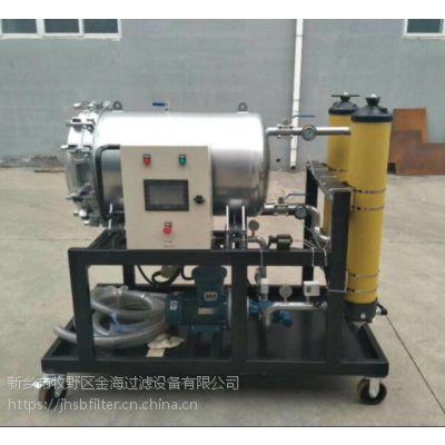 汽轮机精过滤器滤芯HPU-V150/B