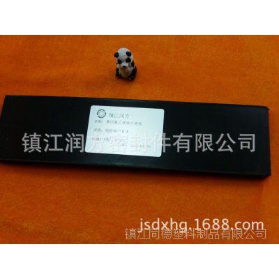 【润方氟塑】生产四氟螺丝/PTFE螺丝/聚四氟乙烯螺丝螺栓紧固件