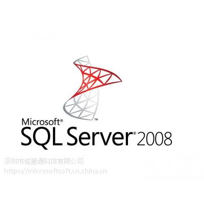 SQL server 2008 标准版数据库