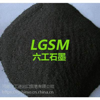 河南郑州六工高纯导热导电石墨粉