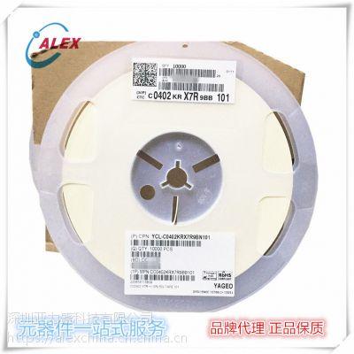 YAGEO贴片电容CC0402KRX7R9BB101大量现货0402 X7R 100PF ±10%