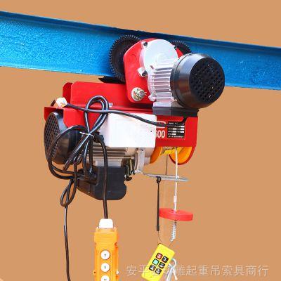 PA500微型电动葫芦220V连体小吊机带跑车家用500公斤手控起重机