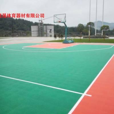奥晟体育设计安装篮球场地面 安顺彩色塑胶篮球场施工企业
