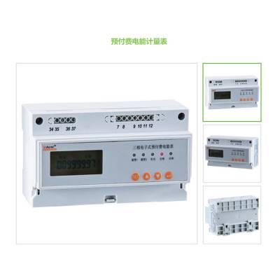 镇江南站提升工程能耗管理系统的设计与应用仇婉蓉