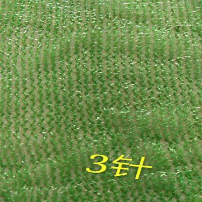 煤场防尘网 盖土用绿网 绿色塑料网