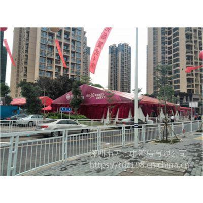 阳江天地中专业活动篷房制作