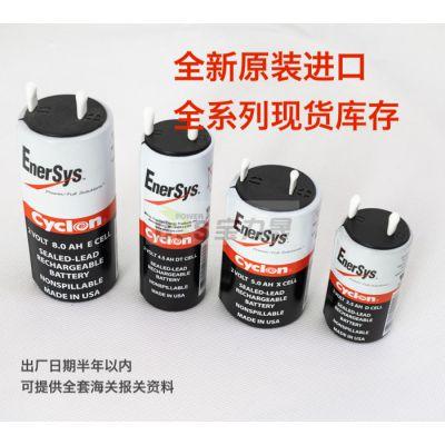 Enersys CYCLON 0850-0004 2V8AH医疗电池全新原装进口