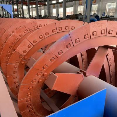 矿砂细泥螺旋分级机 实验室螺旋分级机 洗沙分级机