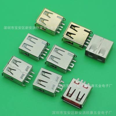 厂家供应USB插座 A母 AF 焊线式 USB插座