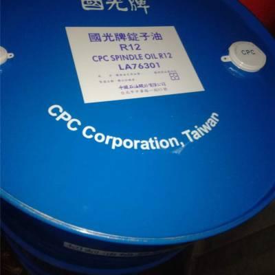 台湾國光牌特级錠子油R12 CPC Spindle Oil R12 国光R12锭子油