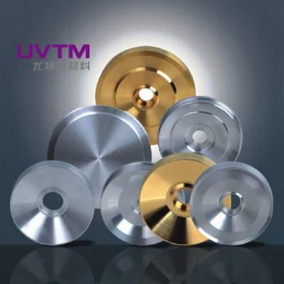 UVTM靶材 尤特靶材 光存储靶材 铝靶材(UVTM)