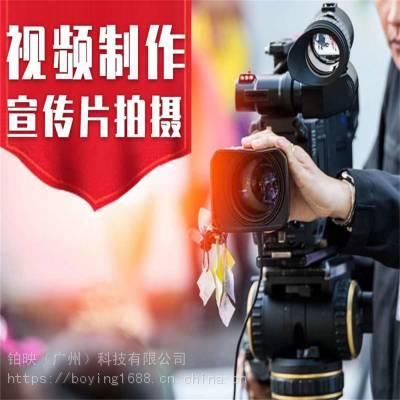 肇庆市企业宣传片拍摄 高要区宣传片制作 广东影视制作公司