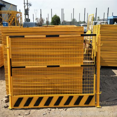 定型化建筑工地安全防护栏杆 现货1.2*2米基坑临边围栏 楼房围网