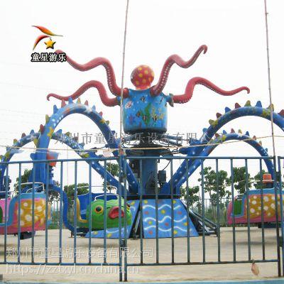 童星大章鱼新颖好玩的户外新型游乐设备厂家