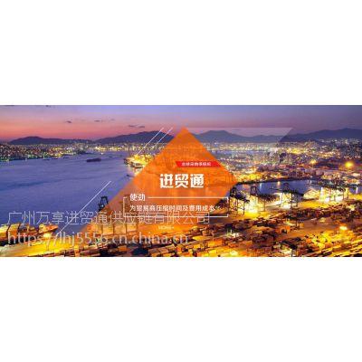 漫威手办产品从香港进口到广州的流程 费用预算
