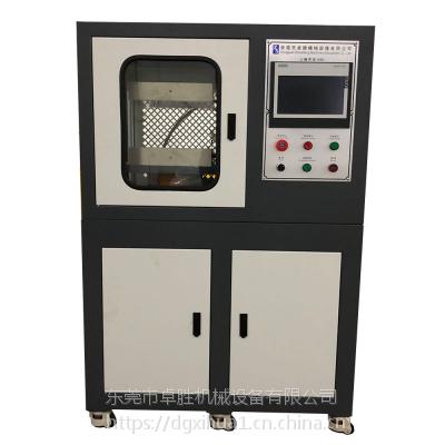 四柱热压压塑机 抽真空电动加硫成型机 全自动橡胶加硫平板硫化机