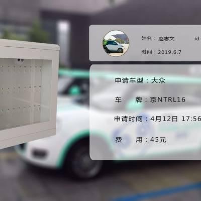 埃克萨斯智能钥匙柜e-key5电网安防钥匙管理保护智能钥匙管理系统专用摄像监控质量保证
