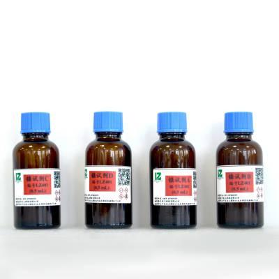 量子化工 水质重金属检测 镍检测试剂