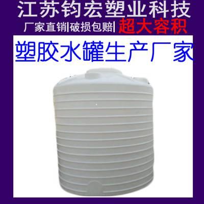 塑料水箱 钧宏塑料水箱 塑料水箱厂商