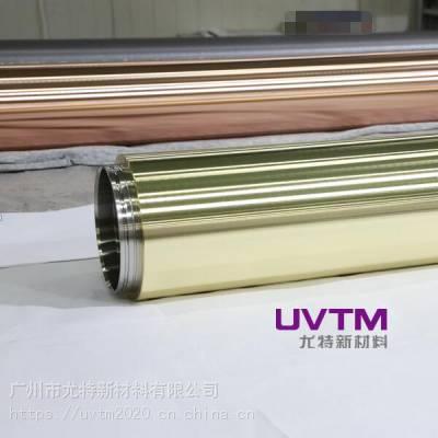 高纯铜靶材 磁控溅射铜靶 铜管靶 铜平面靶(UVTM)