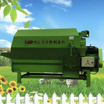 固定式TMR搅拌机 青贮饲草料混合机 粗饲料粉碎搅拌机