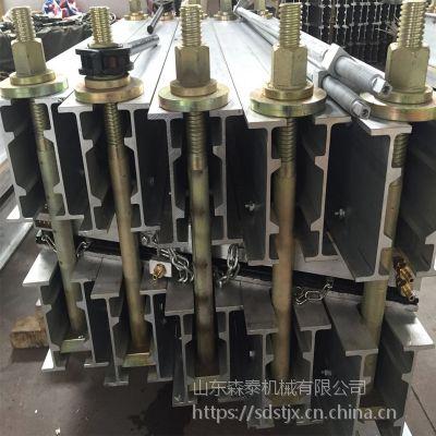 山东森泰矿用胶热皮带接头硫化机 电热式皮带修补硫化器
