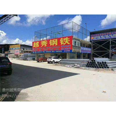 遵义H型钢批发,贵州H型钢销售