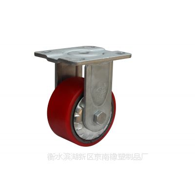 京南橡塑 脚轮厂家 4寸红色聚氨酯平顶带盖万向定向刹车脚轮