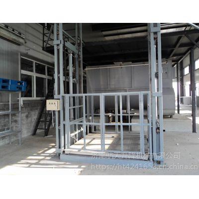 黑龙江导轨式升降货梯厂家专业定制载货升降机工厂货物提升平台油缸链条式升降台