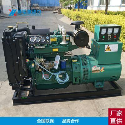 30KW柴油发电机组 全国联保 潍柴潍坊动力20/30/40千瓦无刷发电机