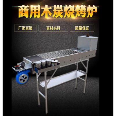 木炭烧烤炉 户外碳烤炉 便携式烧烤炉批发 庭院烤炉