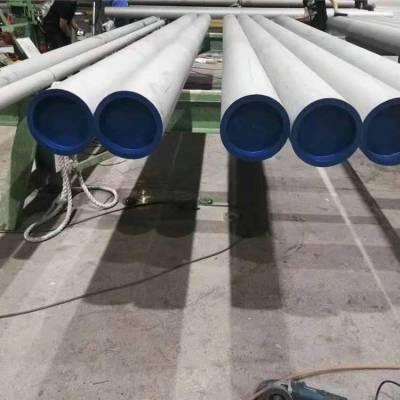 不锈钢管现货5000吨库存,304 316材质