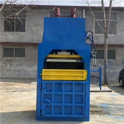 方便面打包机 废纸塑料打包机 废旧服装液压打包机