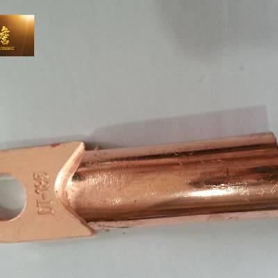铜线鼻子镀锡堵油式铜接头接线端子DT-150平方国标紫铜线耳铜管鼻