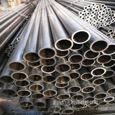重庆45#精密管 定做销售重庆供应精密无缝钢管