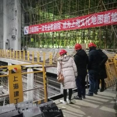 TD3-100钢筋桁架楼承板应用于上海海关查验标准化平台技改项目