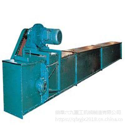 干湿除渣刮板输送机 铁砂耐磨型刮板输送机Lj6