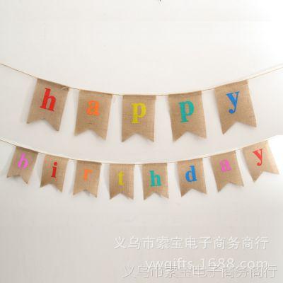 批发欧美婚礼装饰黄麻布三角旗 派对拉旗 婚庆彩旗happy&birthday