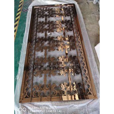 海南钛金不锈钢花格批发