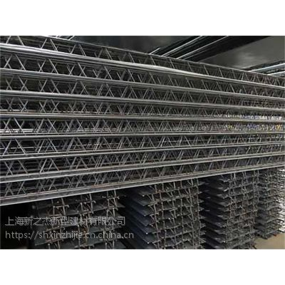 烟台板宽600mm钢承板厂家生产TDA7-200型钢筋桁架楼承板