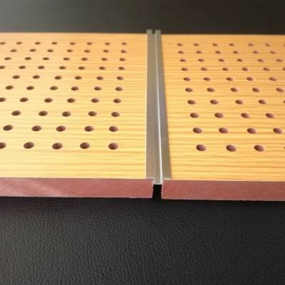 木质吸音板厂家 阻燃防霉穿孔木质吸音板