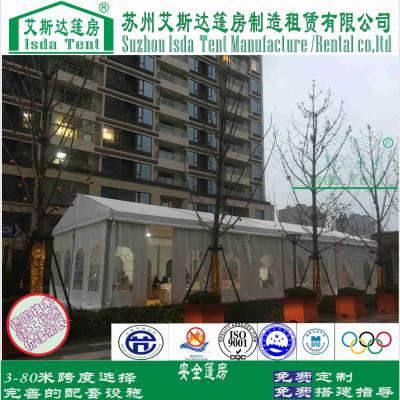 上海篷房 上海浦东篷房 上海浦东庆典活动九成新篷房出租