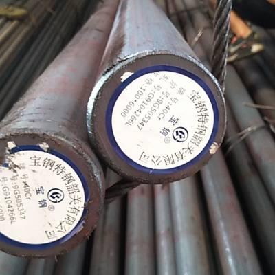广东40Cr圆钢价格,40Cr圆棒厂家直销