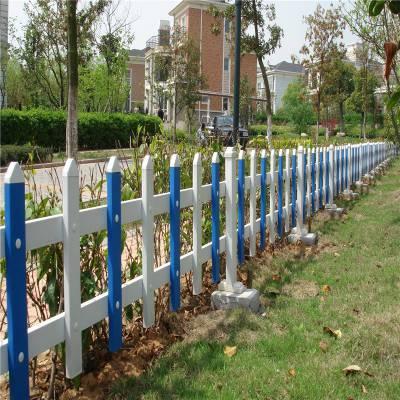 草坪栅栏 草坪护栏的安装 公路隔离网